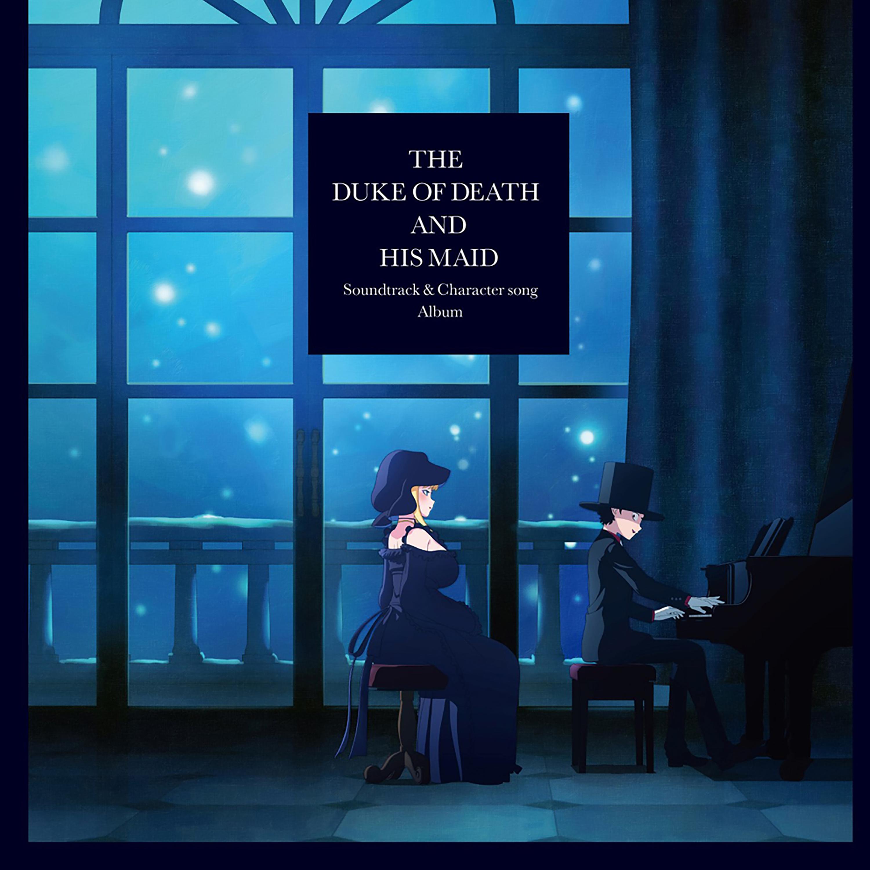 TVアニメ「死神坊ちゃんと黒メイド」サウンドトラック&キャラクターソング