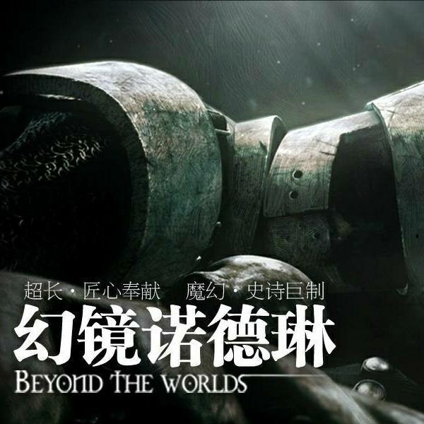 《终结者6:黑暗命运》影视原声 BGM/OST - 歌单 - 网易云音乐