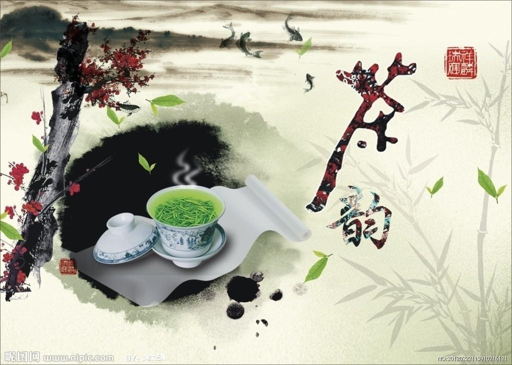 茶韵之悠然 - 王延森 - 网易云音乐