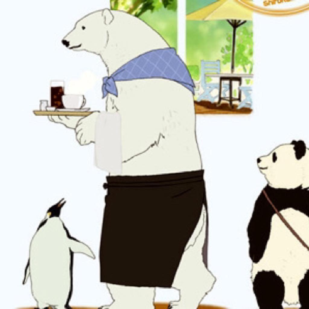 白熊咖啡馆 - 网易云音乐