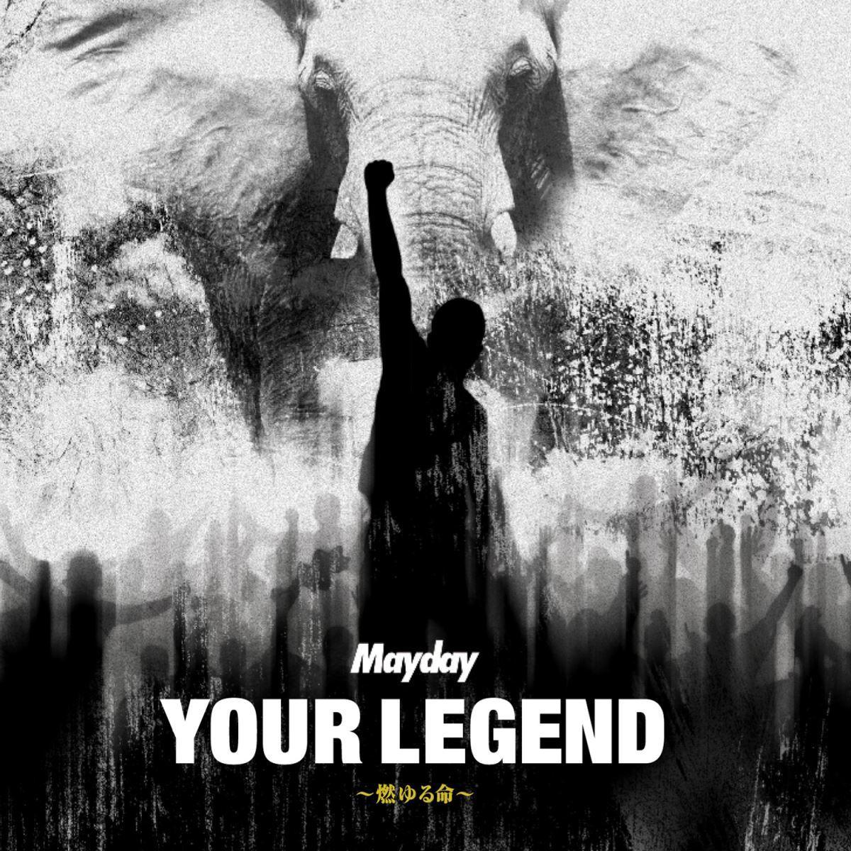 YOUR LEGEND~燃ゆる命~