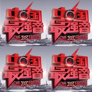 中国最强���.�a�9a�_曾一鸣中国最强音