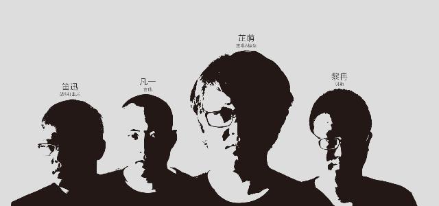 乐队演奏矢量图