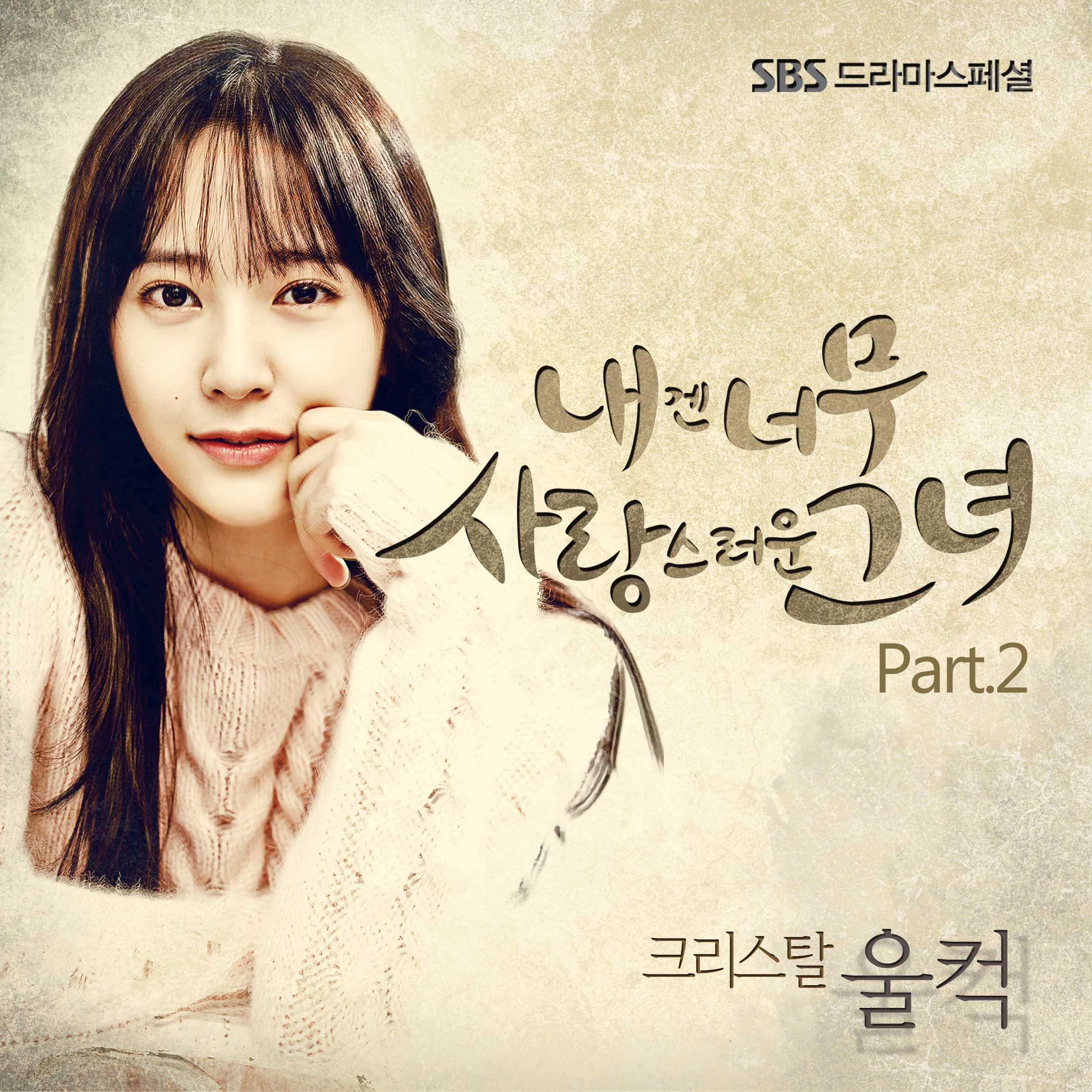 很可爱的韩语歌