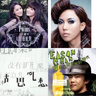 你还记得这些粤语歌吗