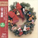 クリスマス・イブ专辑封面
