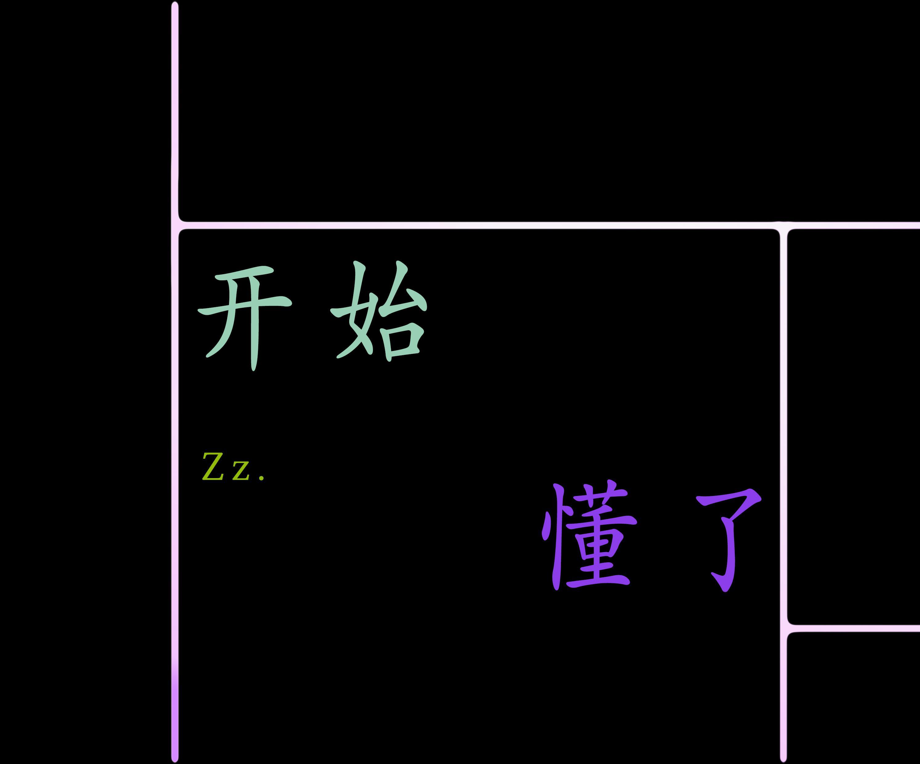 丰田威驰播放器正负线路电路图