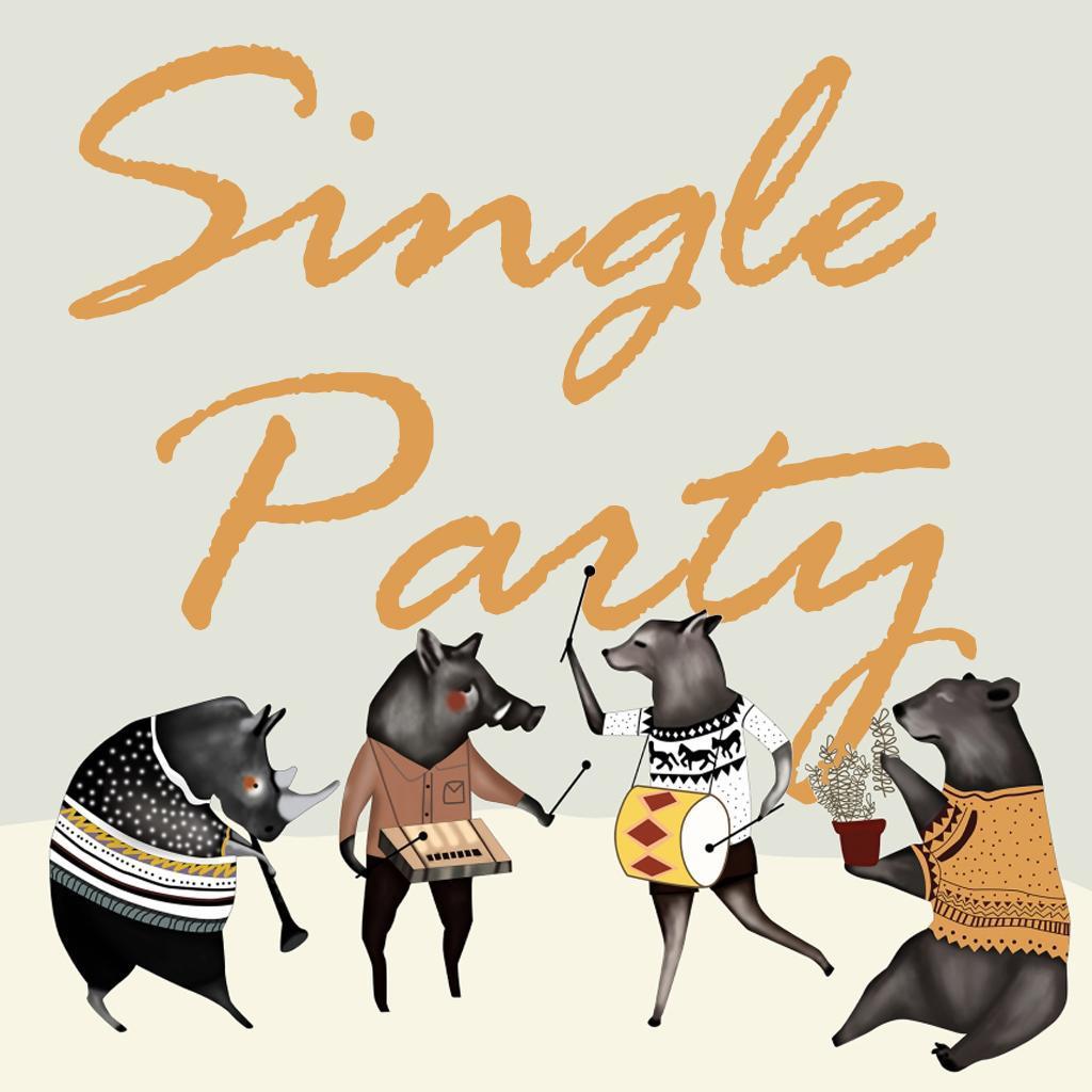 单身动物派对 - 网易云音乐