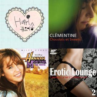 播放: 14次  歌曲标题 时长 歌手 专辑 1  - (可爱颂) 收藏分享