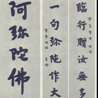 李叔同长亭外古道边歌谱
