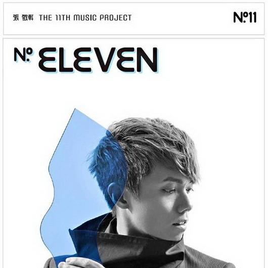 No. Eleven