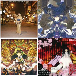 日式和风音乐 - 网易云音乐