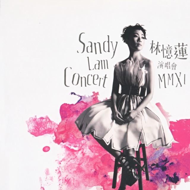 Sandy Lam Concert MMXI 演唱会
