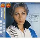 加藤和树Messege for you - 加藤和树(かとうかずき,Kazuki Katoda-14-mm-f2-8