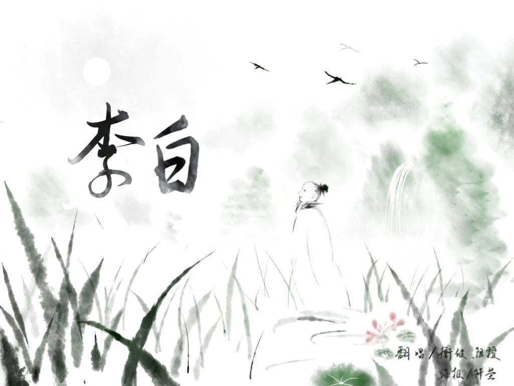 李白凤求凰手绘情头