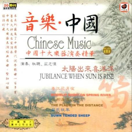 西风排箫纯音乐简谱