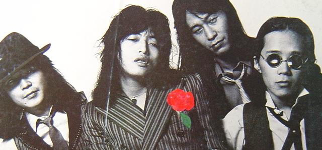 甲斐バンドの画像 p1_7