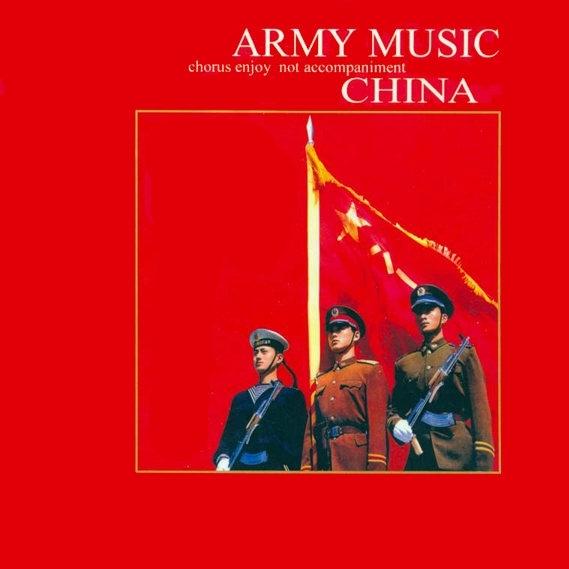 解放军进行曲钢琴谱 解放军进行曲简谱 解放军进行曲钢琴谱