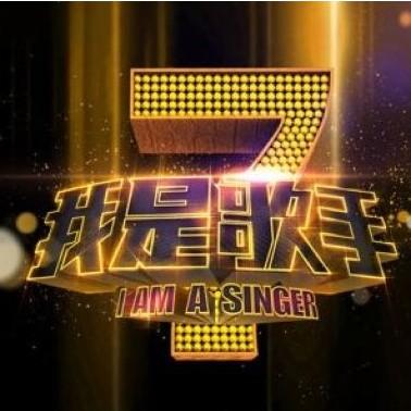 我是歌手第一季 第9期