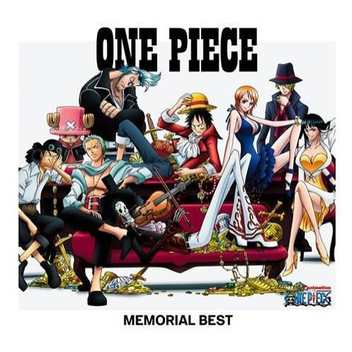 【专辑】ONE PIECE MEMORIAL BEST