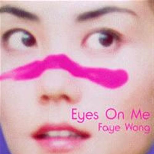Eyes On Me