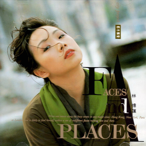 都市触觉 Part 3 - Faces & Places