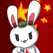 种花家地兔子图片
